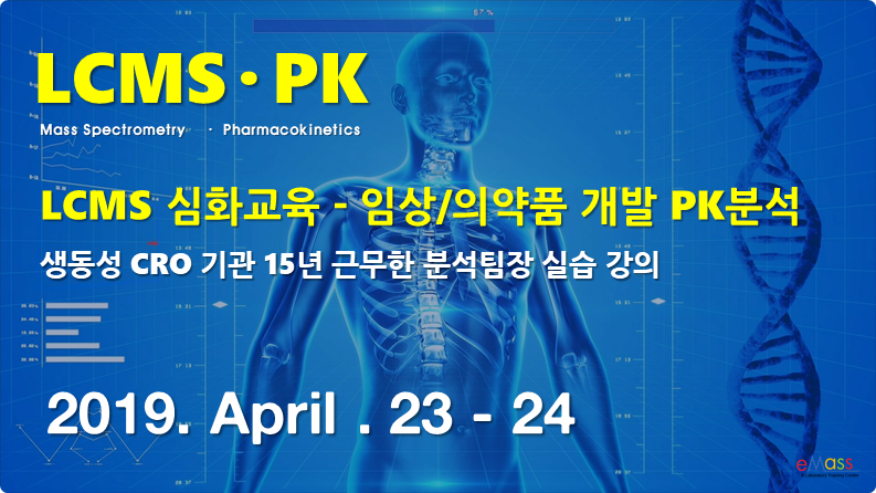 PK_V2.0.png