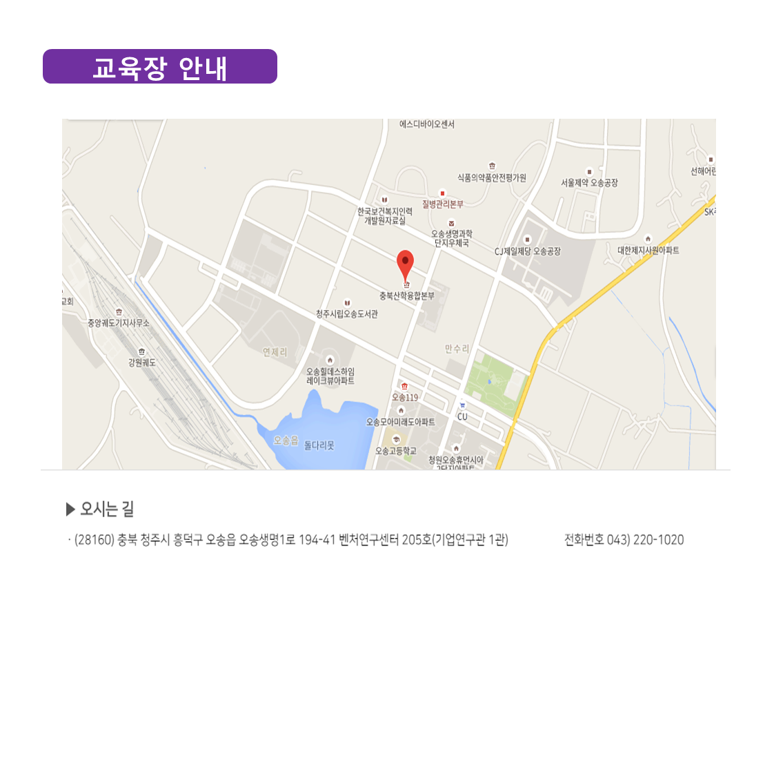 약도_충북산학융합본부 공동훈련센터.png
