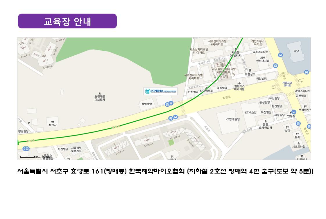 약도_한국제약바비오협회.png