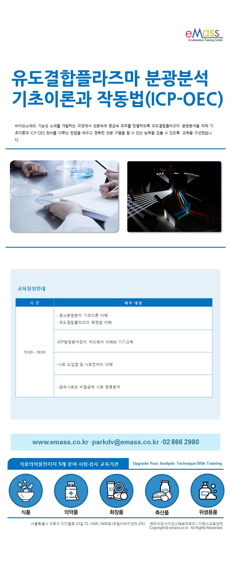 6.5일 교육(수정).png