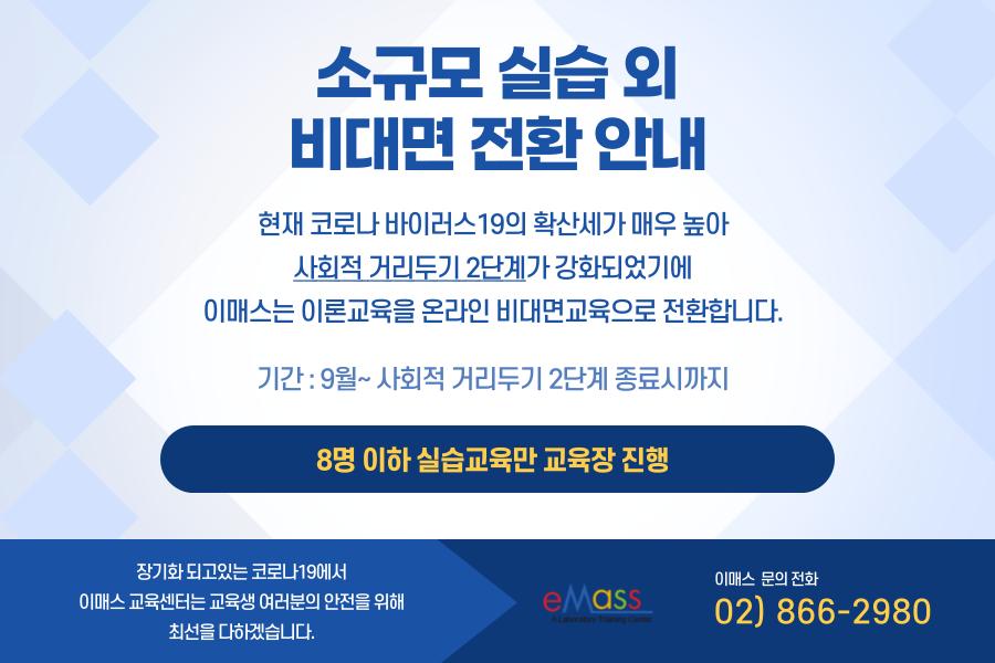 비대면배너20208월.png
